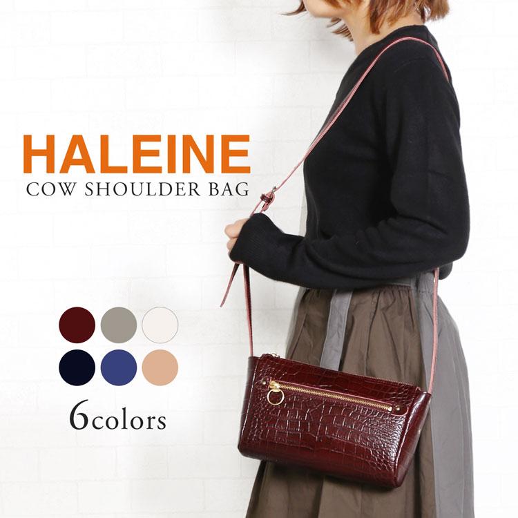 HALEINE 牛革 クロコダイル 型押し ショルダーバッグブランド ハンドバッグ 大人 ポシェット ミニバッグ インナーバッグ バッグインバッグ 母 女性 プレゼント 小さいバッグ 小さい ミニバッグ