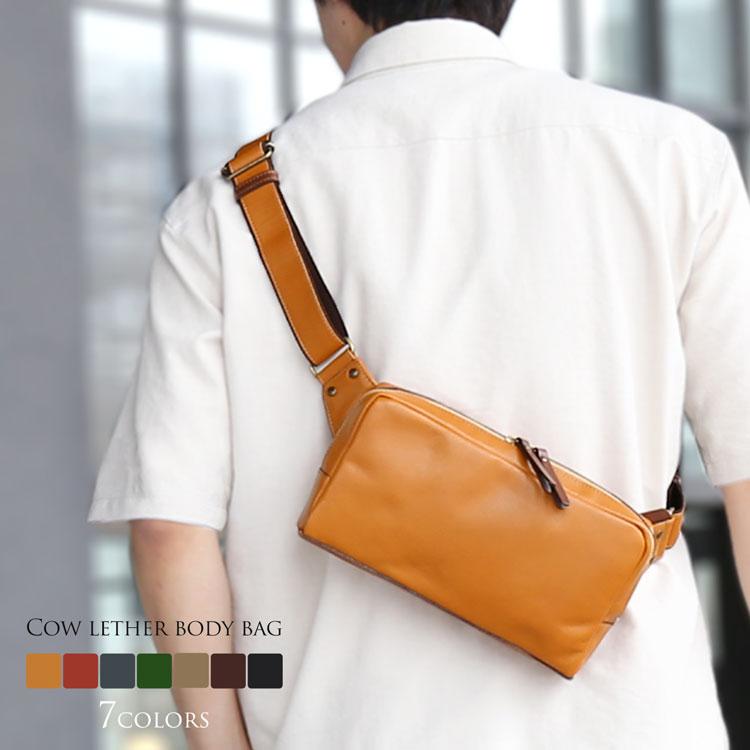【お得なクーポン発行中】HALEINE 横型 ボディバッグ 牛革 日本製 アレンヌ メンズ 本革 男性 ギフト プレゼント ブランド