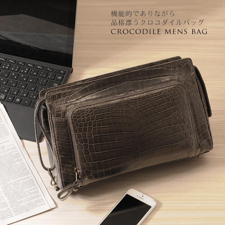 クロコダイル セカンド バッグ 日本製 / メンズ(No.3441) バッグ バック かばん クロコダイルバッグ プレゼント セール sale メンズ 安心 保証書 付き