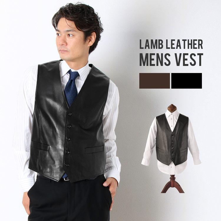 ラムレザー ベスト / メンズ 紳士用レザーベスト メンズベスト 男性用ベスト スーツ 革ベスト レザーウェア ジェントルメン ギフト プレゼント 父の日