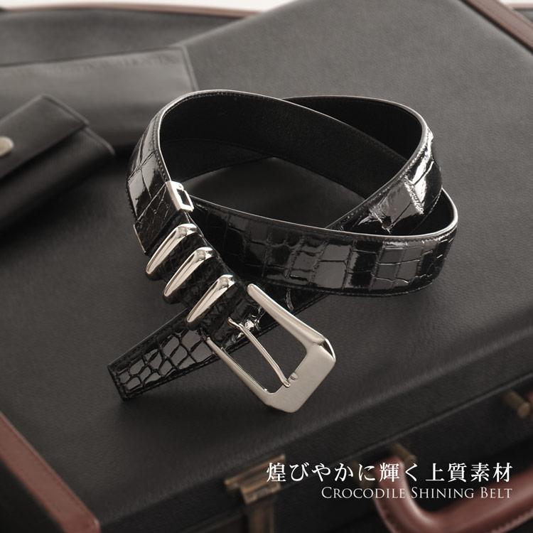 クロコダイル ベルト 3連タイプ シャイニング 加工 / メンズ クロコダイル ベルト ベルト  メンズ 男性用 クロコ JRA 日本製  男 紳士 リアルレザー ギフト プレゼント 父の日