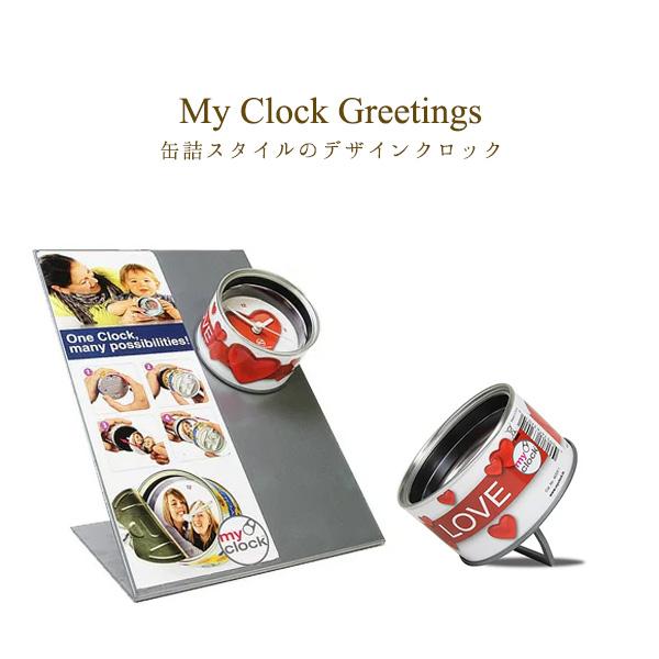 格安 プレゼントにおすすめ 時計仕掛けのプレゼント 送料無料新品 My Clock Greetings BRISA置時計 掛け時計 誕生日 サプライズ 出産 贈り物 T プレゼント メール便不可 お祝い TORAI