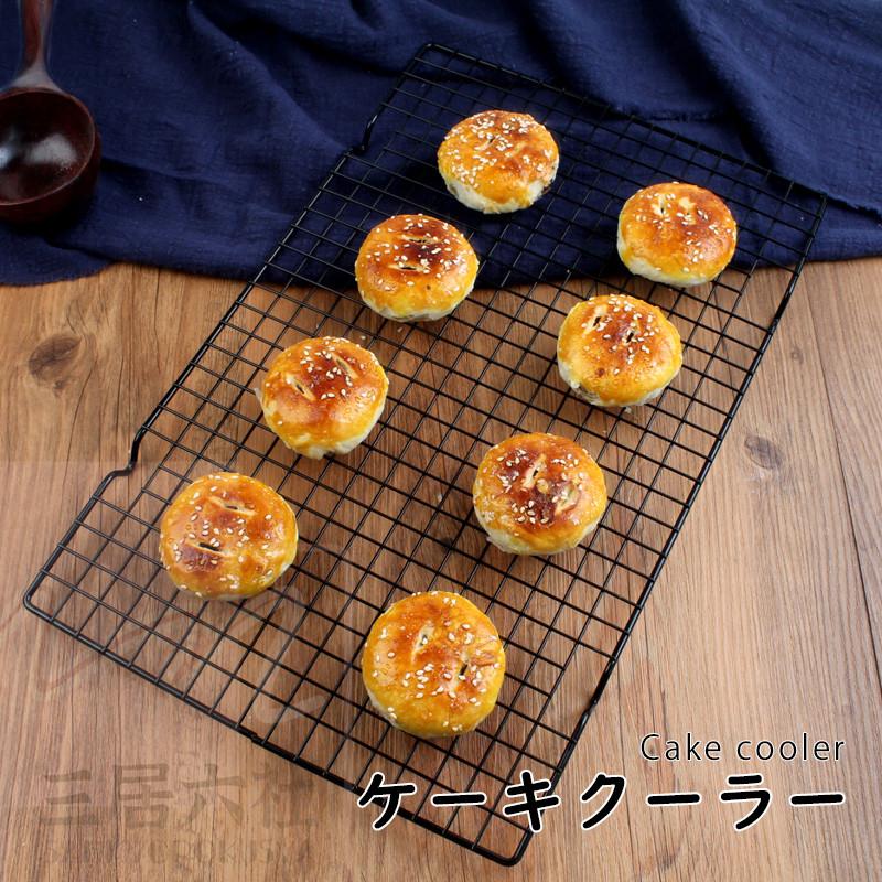 ケーキクーラー 発売モデル 四角タイプ 2サイズ ブラック 炭素鋼 便利 手軽く 調理 キッチン 格子状の網 耐高熱 台所 多用途 パンなど二も使える クッキー 上質