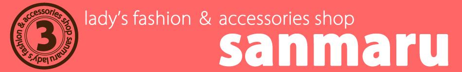 大きいサイズの専門店 sanmaru:海外直輸入ファッションLL-6Lまで豊富なサイズ。