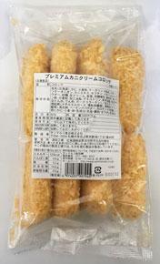 プレミアムカニクリームコロッケ 520g(8個入り)【冷凍】北海道津別町産牛乳使用