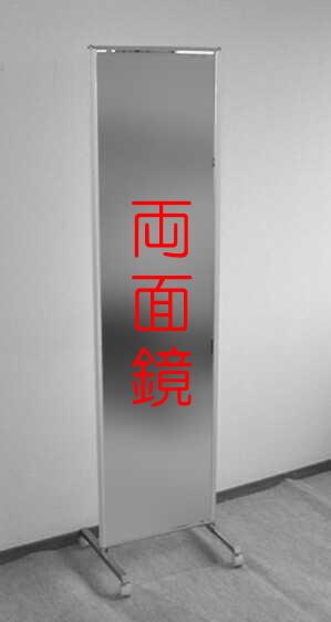 キャスター付表裏鏡両面鏡姿見スタンドミラー【梱包料、送料無料】【日本製]【着物着付】
