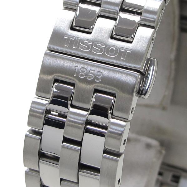 tisokuadorato T005.517A