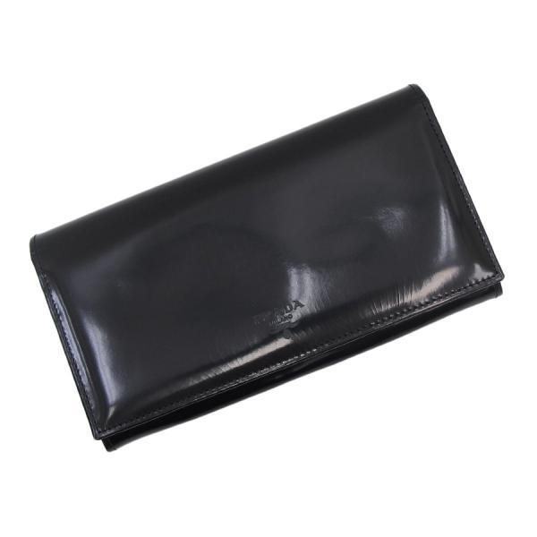 【送料無料】【中古】プラダ ツインホック財布 M608【Bランク】