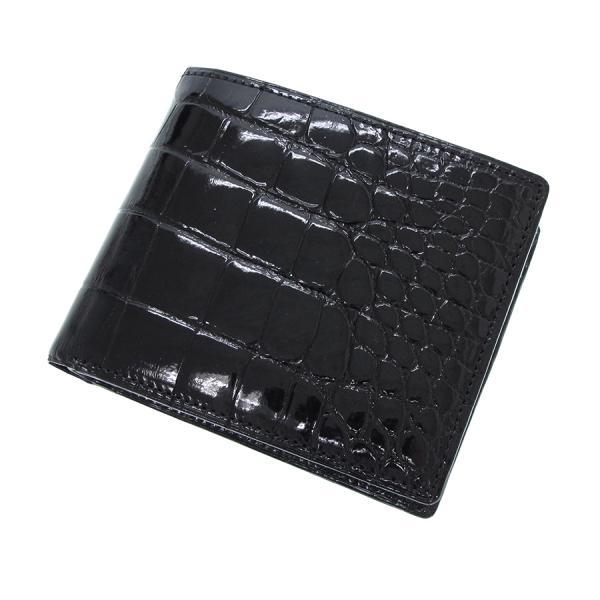 【送料無料】【中古】高級皮革系 クロコ・2つ折財布 【Aランク】