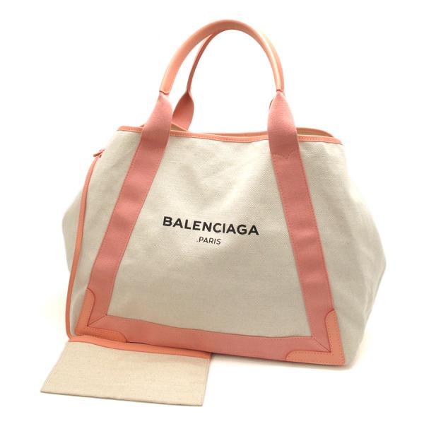 【送料無料【Bランク】】 ネイビーカバM【中古】バレンシアガ ネイビーカバM【Bランク】, S.sakamoto:d6f9f15a --- jphupkens.be