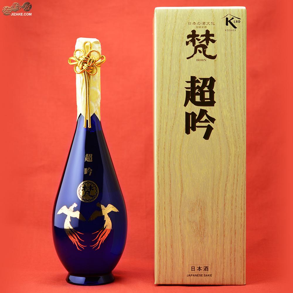 【箱入】梵 超吟 純米大吟醸 720ml 加藤吉平商店 日本酒 地酒 福井県