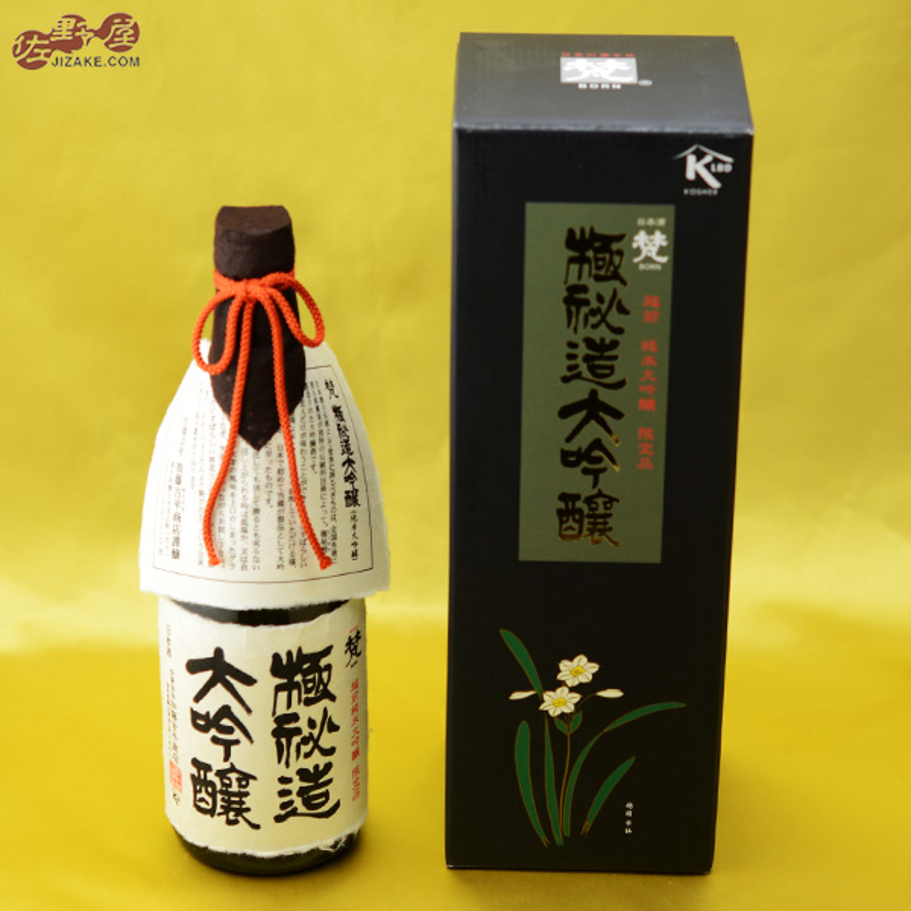 【箱入】梵 極秘造 純米大吟醸 1800ml 加藤吉平商店 ギフト包装料無料 お歳暮 父の日 日本酒