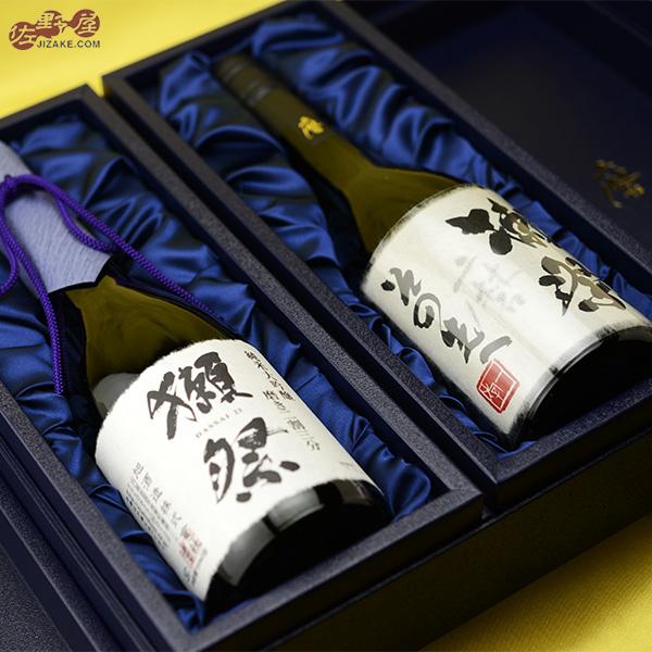 【送料無料】【箱入】獺祭(だっさい) 磨きその先へ 二割三分セット 旭酒造 ギフト 日本酒 地酒 山口県