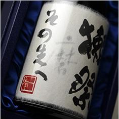 【送料無料】【箱入】獺祭(だっさい) 磨きその先へ 720ml 旭酒造 日本酒 地酒 山口県
