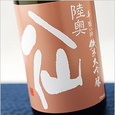 陸奥八仙 華想い50 純米大吟醸 1800ml 要冷蔵商品 超安い 評価