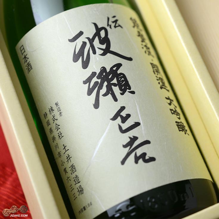 【箱入】開運 能登流 純米大吟醸 伝 波瀬正吉(でん はせしょうきち) 1800ml