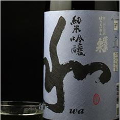 蓬莱泉 和 1800ml 高級 純米吟醸 今だけ限定15%OFFクーポン発行中