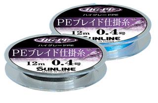 太阳线(SUNLINE)PE PE辫子机关线蓝色12m单0.8号