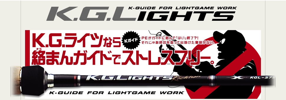 ▼主流的选秀(MajorCraft)锁头鱼K.G.权利KGL-T762M(KGR)