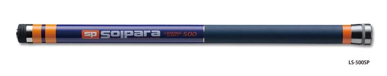 メジャークラフト(MajorCraft) ソルパラ ランディングシャフト LS-600SP (m-other)