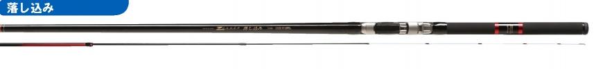 宇崎日新(NISSIN) チヌ・落し込み竿 SPECIAL ZEAKER落し込み 3.9m  【CHINU】   【竿】