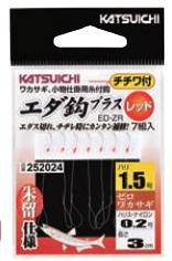 カツイチ KATSUICHI 付与 ワカサギ エダ鈎プラスレッド katu-ws 商い ED-ZR