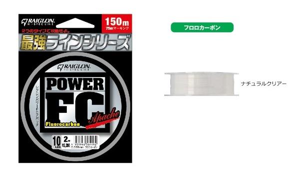 字符串 TOA (TOA) 诱饵再生断电 FC 氟碳支线线卷筒 150 米 (与 7500 万马克) 5 (TS P5)