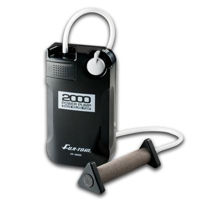 Fuji light device (Fuji-Toki) power pump FP -2000