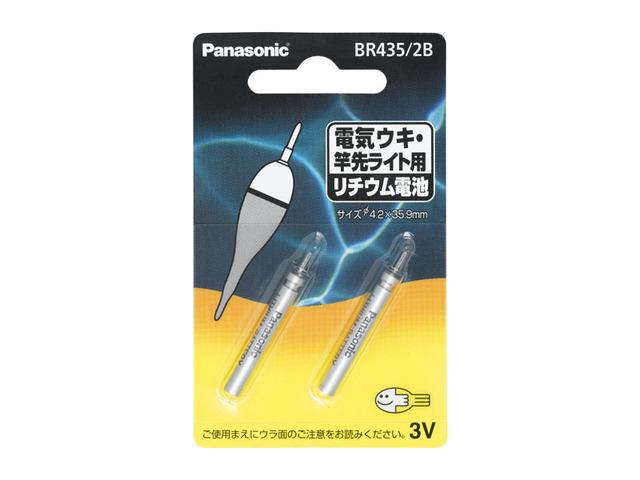 Panasonic 大特価 ピン形リチウム電池 BR435 メール便発送可 特売 2B