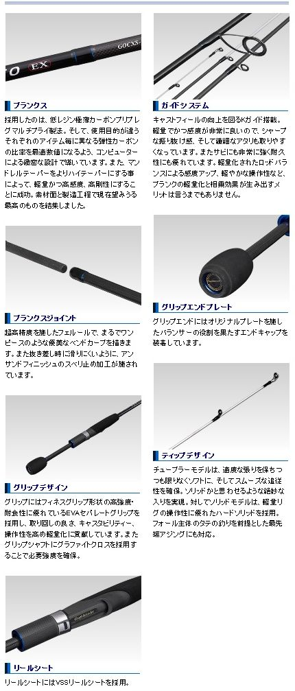 奥林匹克(OLYMPIC)ajingukoruto EX GOCXS-6102L-T