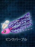 海洋统治者 (海洋统治者) 遮打志-怒波 7 g (紫色粉红色)