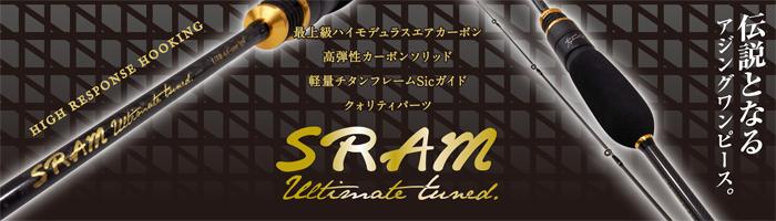 ティクト(TICT) SRAM [スラム] UTR-61-one lgd (アジング) (t-rod) 【TICT】 (Aji-Mebaru)    【竿】