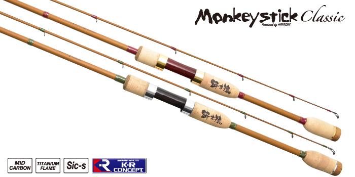 林釣漁具製作所(HAYASHI) 餌木猿 Monkey stick classic MSC-86  【竿】(egizaru-201809)   (H-egi-rod)