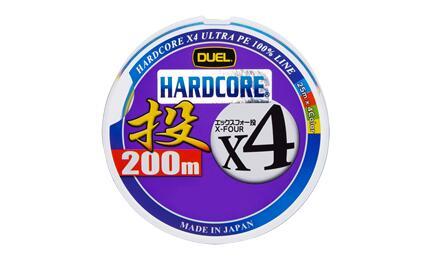 デュエル DUEL H3288 商品 キャンペーンもお見逃しなく HARDCORE X4 投 マーキングシステム 25m×4color 0.8号 200m