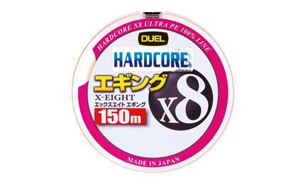 デュエル 期間限定の激安セール DUEL H3300 HARDCORE X8 ミルキーオレンジ エギング 通販 激安◆ 150m MO 0.8号