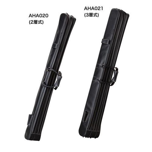 浜田商会 ヘラロッドケース(単品) AHA020【大型商品200】
