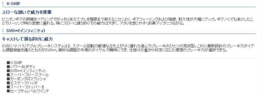 禧玛诺 (SHIMANO) 双轴卷筒逃生 [湾游戏] 300 (右)