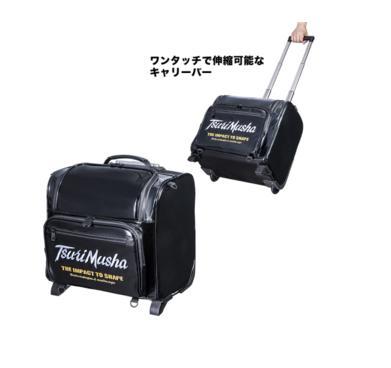 谷山商事(TANIYAMA) 釣武者(上物) Mushaホイールキャリーバッグ