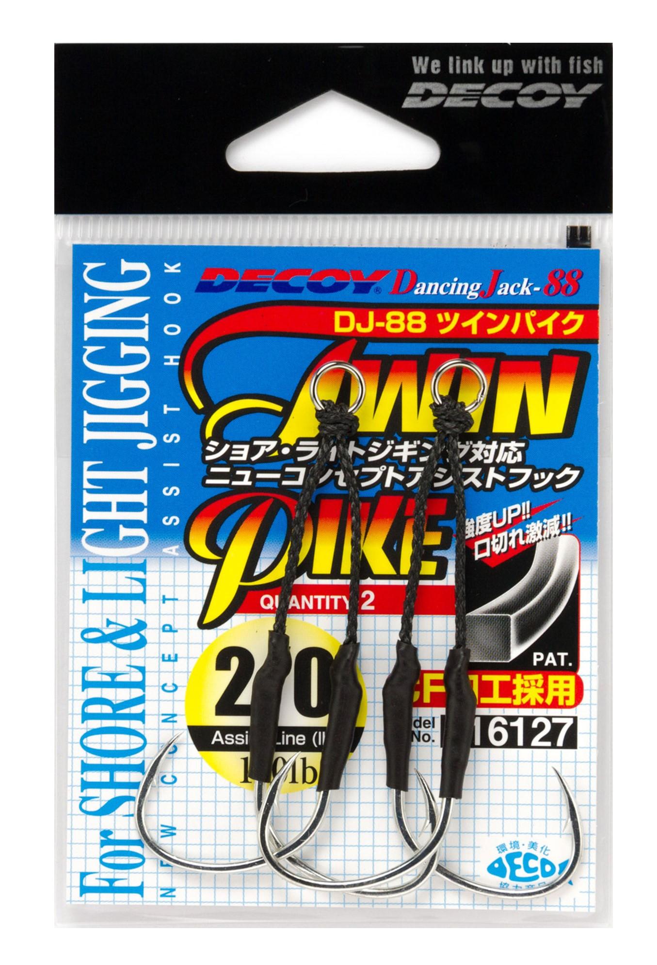 5枚セット カツイチ Decoy アシストフック ツインパイク 0 kset0165 katu-af 推奨 DJ-88 スーパーセール #2~3