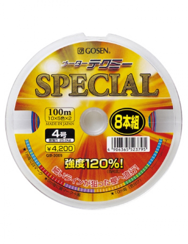 ゴーセン(GOSEN) PEライン メーターテクミー スペシャル 100mx18連結 (10mx5色) 12号 (船)