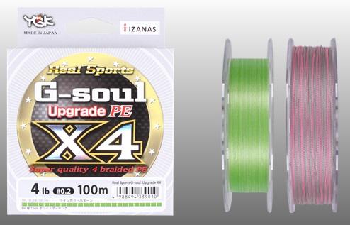 YGK よつあみ PE line G-SOUL X4 100m 5LB (0.25) to upgrade (Y-Game)