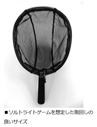 アルカジックジャパン(Arukazik Japan) Ar.テトラミット 全長:370×220mm シルバー