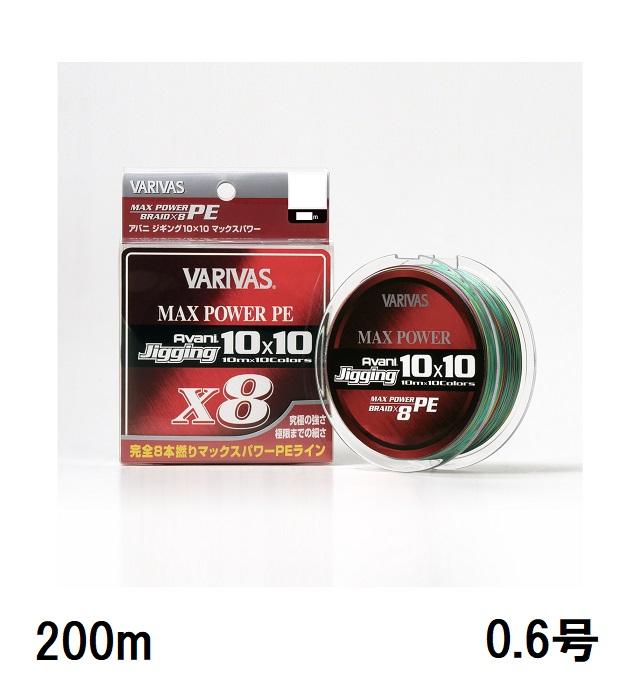 バリバス(VARIVAS)  アバニ ジギング10×10 マックスパワーPE X8 600m 6号 (VAR-JG)  (NS2018)