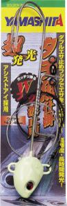 山下(YAMASHITA)超发光tachi鱼机关W吊钩M(5号)(YAMA-tachi)