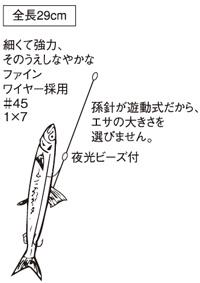 山下(YAMASHITA)tachi鱼机关W针II 4号(YAMA-tachi)
