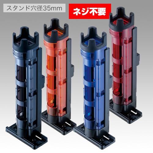 明邦化学工業 記念日 MEIHO バケットマウス ロッドスタンド Light クリアブルー BM-250 海外限定