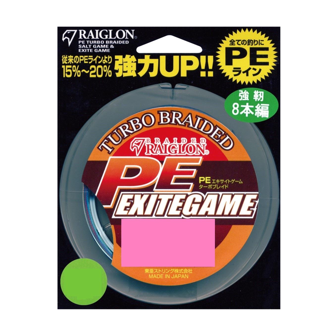 トアルソン RAIGLON レグロンPE エキサイトゲーム PE 300m 8本編 2.5号 16.0 ブルー パープル 超激安特価 オレンジ 驚きの値段で kg 5色 グリーン レッド MAX 35lb