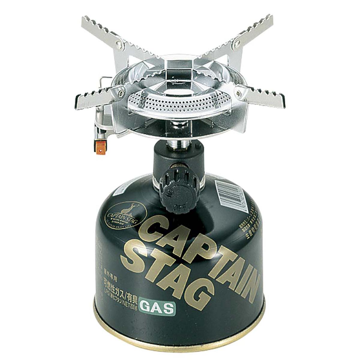 パール金属(CAPTAIN-STAG) ガス用品 M-7900 オーリック 小型ガスバーナーコンロ〈圧電点火装置付〉(ケース付)(camp-g)
