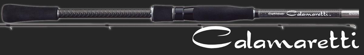 オリムピック(OLYMPIC) エギングロッド '17 CALAMARETTI《Metal Sutte Model (Bait Casting)》 GCRC-662L-S  (olym-eg)