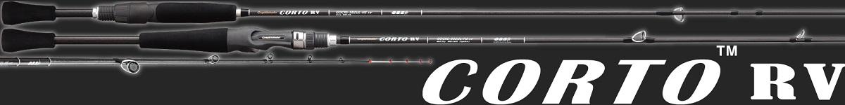 【40%OFF】オリムピック(OLYMPIC) アジングロッド CORTO RV《BAIT CASTING MODEL》 GOCRC-642L-HS  【竿】(olym-lg)